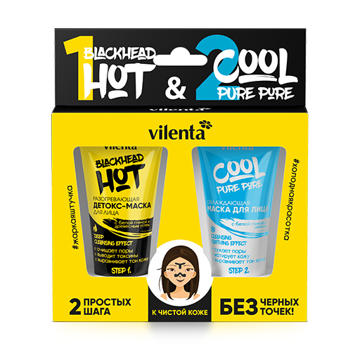 картинка Hot and Cool mask